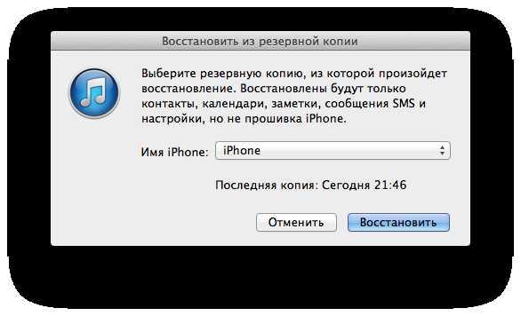 Снимок-экрана-2013-01-13-в-21.55.32