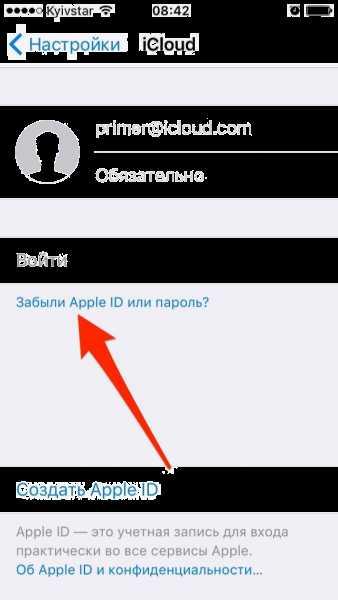 узнать apple ID на заблокированном айфоне
